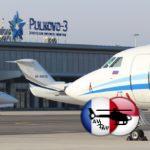 Что такое центр бизнес-авиации