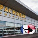 Деловая авиация в аэропорту Пашковский (Краснодар)